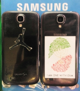 Samsung Galaxy S4 (unit only) 2018-06-30